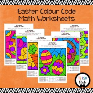 easter colour code math worksheets